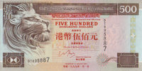 Hong Kong / Shanghai Bank  500 Dollars 199...