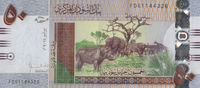 Sudan 50 Pounds June 2011 unc