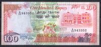 100 Rupees ND(1986) Mauritius Pick 38 unc/kassenfrisch  25,00 EUR  +  6,50 EUR shipping
