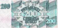 200 Rublu 1992 Lettland Pick 41 unc  16,00 EUR