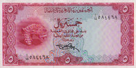 Yemen arabische Republik 5 Rials ND(1969) unc  80,00 EUR
