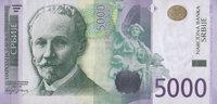5.000 Dianara 2010 Serbien  unc  98,00 EUR  +  6,50 EUR shipping