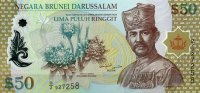 Brunei 50 Ringgit 15.7.2004 unc  52,00 EUR 