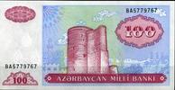 Aserbaidschan 100 Manat Pick 18b
