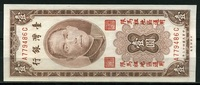1 Yuan 1954/59 China-Taiwan R.119 unc/kassenfrisch  8,00 EUR
