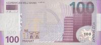 Azerbaijan 100 Manat Pick 30