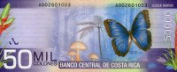 Costa-Rica 50.000 Colones  unc  148,00 EUR 