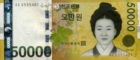 Korea-S&uuml;d 50.000 Won 2009 unc  67,50 EUR 