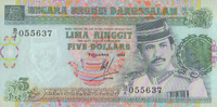 5 Ringgit  Brunei Pick 14 unc/kassenfrisch  10,50 EUR  +  6,50 EUR shipping