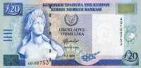 Zypern 20 Pounds 01.4.2004 unc  71,50 EUR