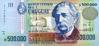 Uruguay 500.000 Nuevos Pesos 
