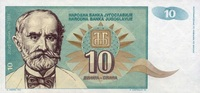 10 Dinara 1994 Jugoslawien Pick 138a unc  0,85 EUR
