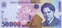 50.000 Lei 1996 Rumänien Pick 109 unc  17,00 EUR  +  6,50 EUR shipping