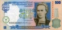 200 Hryven ND(2001) Ukraine Pick 115a unc  55,00 EUR  +  6,50 EUR shipping
