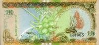 10 Rufiyaa 2006 Malediven Pick 19b unc/kassenfrisch  1,50 EUR  +  6,50 EUR shipping