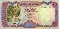 100 Rials ND(1993) Yemen arabische Republik Pick 28 unc  2,00 EUR  +  6,50 EUR shipping