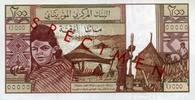200 Ouguiya 20.6.1973 Mauritanien  unc  75,00 EUR  +  6,50 EUR shipping