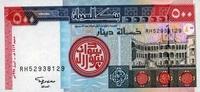 500 Dinars 1998 Sudan Pick 58b unc  6,00 EUR