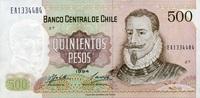 500 Pesos 1994 Chile Pick 153e unc  12,00 EUR  +  6,50 EUR shipping