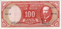 Chile 10 Centesimos on 100 Pesos ND(1960-61( unc  1,95 EUR
