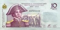 10 Gourdes 2004 Haiti Pick 272a unc/kassenfrisch  1,50 EUR  +  6,50 EUR shipping