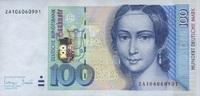100 Mark 1996 Deutsche Bundesbank Ros.310c unc/kassenfrisch  175,00 EUR  +  6,50 EUR shipping
