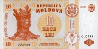 10 Lei 2009 Moldawien Pick 10f unc/kassenfrisch  1,65 EUR  +  6,50 EUR shipping
