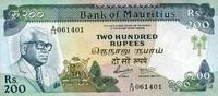 200 Rupees ND(1975) Mauritius Pick 39b unc/kassenfrisch  98,00 EUR  +  6,50 EUR shipping