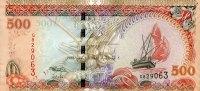 500 Rufiyaa 2006 Malediven Pick 24a unc/kassenfrisch  56,00 EUR