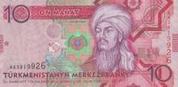10 Manat 2009 Turkmenistan Pick 24 unc/kassenfrisch  12,00 EUR  +  6,50 EUR shipping