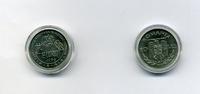 10 Lei 1996 Rumänien -mit Kapsel- Bankfrisch  1,20 EUR  +  6,50 EUR shipping