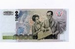 1.000 Baht ND(1992) Thailand - Commemorative - 60th Birthday of Queen S... 70,00 EUR  +  6,50 EUR shipping