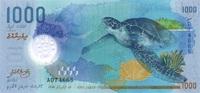 1.000 Rufiyaa 2015 Maledivien - Polymer - P.30a unc/kassenfrisch  125,00 EUR  +  6,50 EUR shipping
