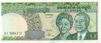 100.000 Riels 1995 Cambodia P.50a unc/kassenfrisch  55,00 EUR  +  6,50 EUR shipping