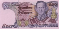 500 Baht (1988) Thailand P.91 unc/kassenfrisch  45,00 EUR  +  6,50 EUR shipping