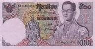 500 Baht (1975-88) Thailand P.86a unc/kassenfrisch  48,00 EUR  +  6,50 EUR shipping
