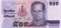 500 Baht ND(1996) Thailand P.100 unc/kassenfrisch  30,00 EUR  +  6,50 EUR shipping