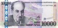 10.000 Dram 2012 Armenien P.57 unc/kassenfrisch  40,00 EUR  +  6,50 EUR shipping