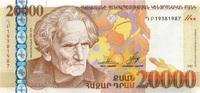 20.000 Dram 2012 Armenien P.58/2012 unc/kassenfrisch  85,00 EUR  +  6,50 EUR shipping