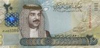 20 Dinars 2008 Bahrain P.29 unc/kassenfrisch  98,00 EUR  +  6,50 EUR shipping