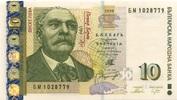 10 Leva 2008 Bulgarien P.117b/2008 unc/kassenfrisch  11,00 EUR  +  6,50 EUR shipping