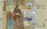 1/4 Dinar 2014 Kuwait P.29a/2014 unc/kassenfrisch  1,50 EUR  +  6,50 EUR shipping