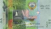 1/2 Dinar 2014 Kuwait P.30a/2014 unc/kassenfrisch  3,00 EUR  +  6,50 EUR shipping