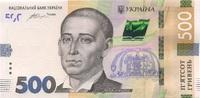 500 Hryven 2015(2016) Ukraine P.129/2015 unc/kassenfrisch  39,00 EUR  +  6,50 EUR shipping