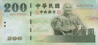 200 Yuan 1992(2001) Taiwan P.1992 unc/kassenfrisch  10,00 EUR  +  6,50 EUR shipping