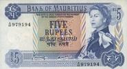 5 Rupees ND(1967) Mauritius P.30c unc/kassenfrisch  32,00 EUR  +  6,50 EUR shipping