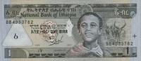 1 Birr 1997/1989 Ethiopia P.46a unc/kassenfrisch  1,55 EUR  +  6,50 EUR shipping