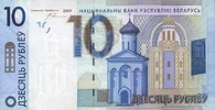 10 Rublei 2009(2015) Belarus-Weissrussland P.38 - New Design - 2015 - u... 12,00 EUR  +  6,50 EUR shipping