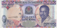 10.0000 Shilingi  Tansania Pick 29 unc/kassenfrisch  24,00 EUR  +  6,50 EUR shipping