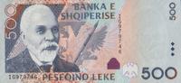 500 Leke 2007 Albanien Pick 72 unc/kassenfrisch  8,00 EUR  +  6,50 EUR shipping
